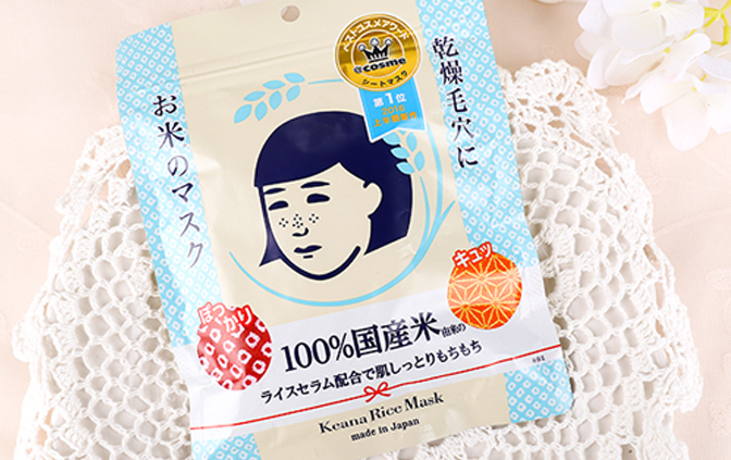 日本大米面膜使用方法,缩毛孔补水二合一