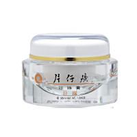 皇后牌片仔癀珍珠膏(日霜)